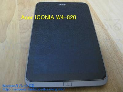 acer Iconia W4縦画面正面