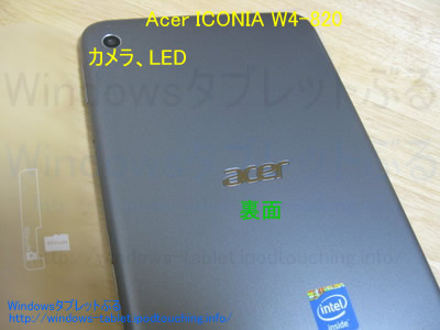 acer Iconia W4背面